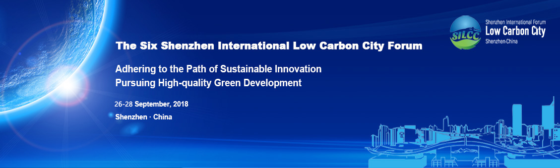 the six shenzhen international low carbon city forum